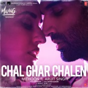 Chal Ghar Chalen Song Lyric