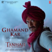 Ghamand Kar Song Lyric