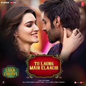 Tu Laung Main Elaachi Song Lyric